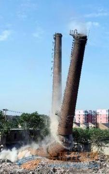 延长县烟囱拆除爆破工程