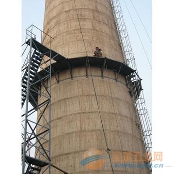 尼勒克县烟囱安装平台/螺旋梯