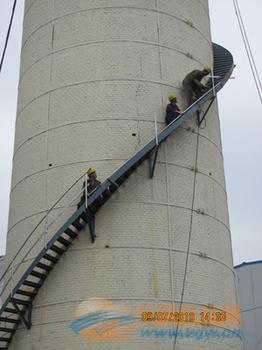 芒康县烟囱安装爬梯、Z形爬梯、螺旋爬梯等工程