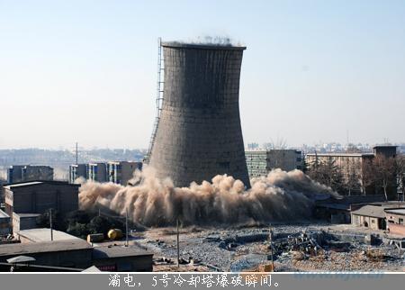华阴烟囱拆除爆破工程