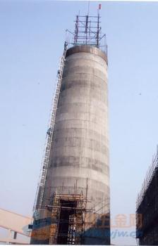 大石桥烟囱施工方案65米-85米滑模烟囱新建