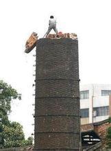 新余烟囱拆除爆破工程