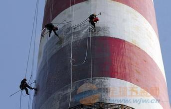 船营区提供烟囱刷油漆、刷航标美化工程