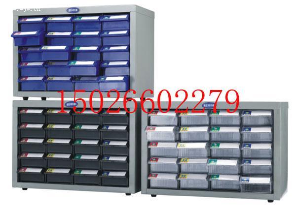 普陀20个抽屉样品柜丨上海样品整理箱丨上海样品柜丨