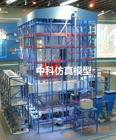 超临界直流锅炉加热试验台