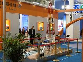 【钻机模型】--石油钻机模型--石油钻机模型供应商