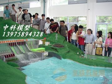 中国华能水电站模型-水电站模型