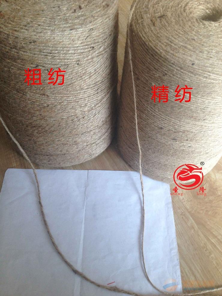 三股麻绳 抽芯使用麻绳批发出售
