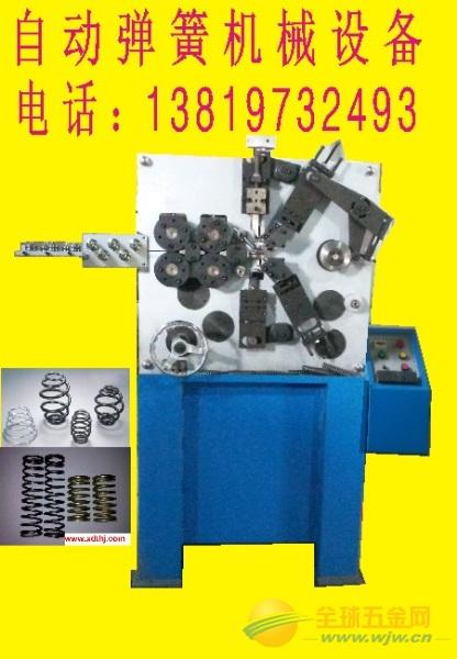 弹簧机,压簧机,磨簧机,扭簧机