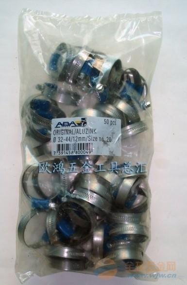 正品-瑞典ABA 蓝带卡箍 50-65 58-75 68-85 77-95