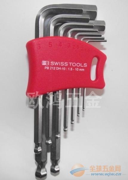 供应瑞士PB 球头内六角扳手 PB 212H-8 212H-6 212H-5