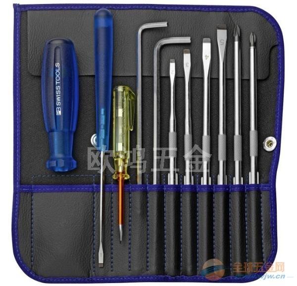 瑞士PB全球顶级螺丝刀电工套装工具PB 9215.BIUE