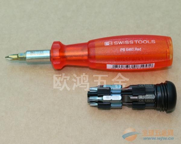 瑞士PB 6460.Red工具1/4