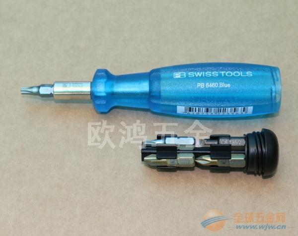 """瑞士PB 6460.Blue 进口1/4""""可换批头螺丝刀组合"""