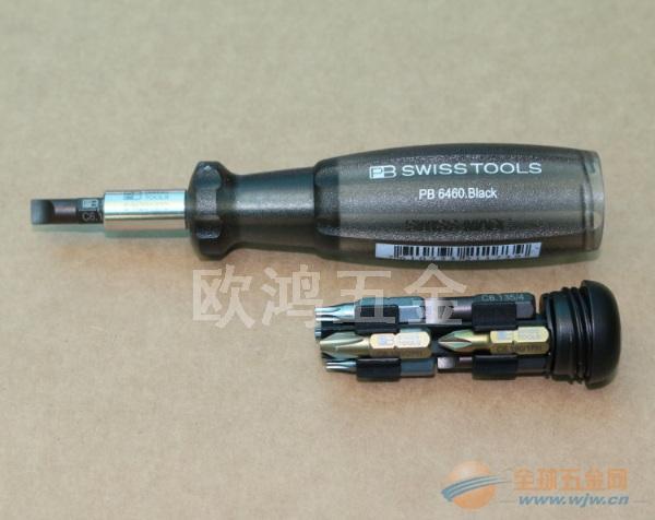 瑞士PB 6460.Black 1/4带磁可换批头螺丝刀组合