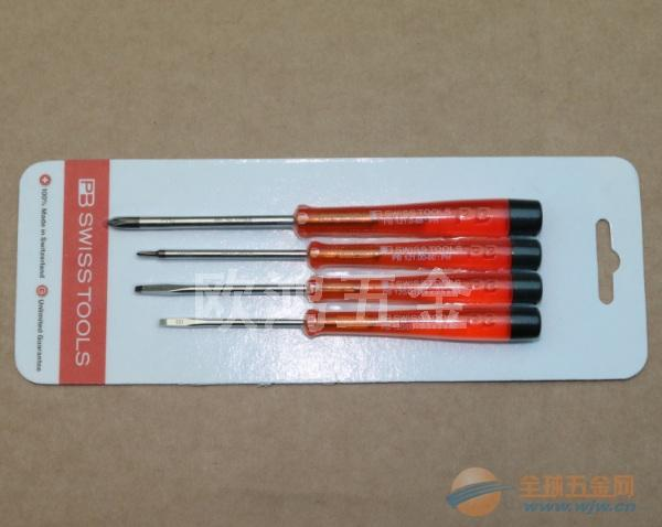 原装进口瑞士PB 1620.CN 精密电子一字十字套装螺丝批