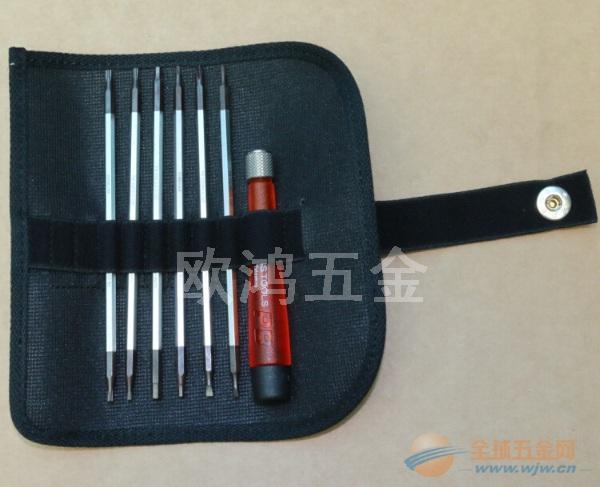 进口瑞士PB 513工具一十字内六角星形电子螺丝刀套装