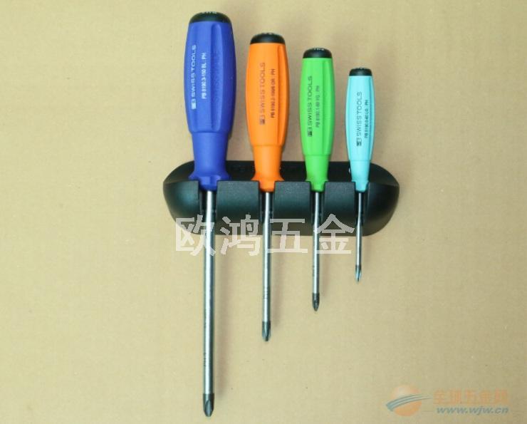 瑞士PB工具墙挂式4件套装彩色十字螺丝刀 8242.RB