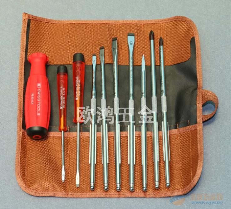 瑞士PB 可更换刀杆一字十字螺丝批套装 PB 8218.TO
