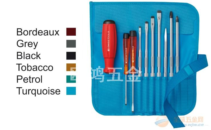 瑞士PB工具可更换起子杆螺丝刀组件 8218系列