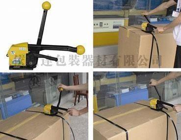 家用电器半自动平面贴标机/封箱机/封口机/缠绕机/真空机/钢剪/打包机/捆扎机/吸塑机/喷码机/流水线