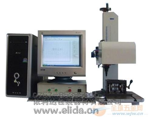 新服务:依利达金属气动打标机ELD-01欢迎来电订购!