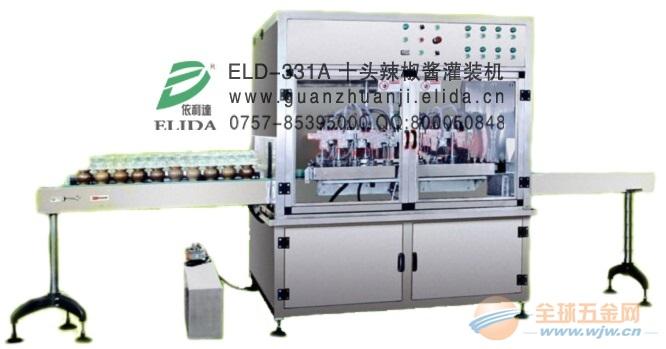 恒温,触摸操作按键,温度设定贴膜机:顺德依利达ELD-680