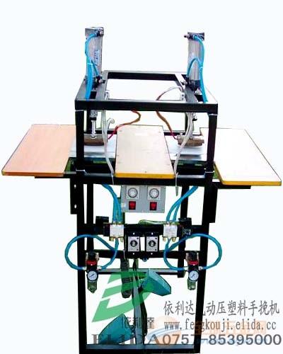 依利达ELD-900MK无纺布封口机/脚踏封口机/脚踏无纺布封口机