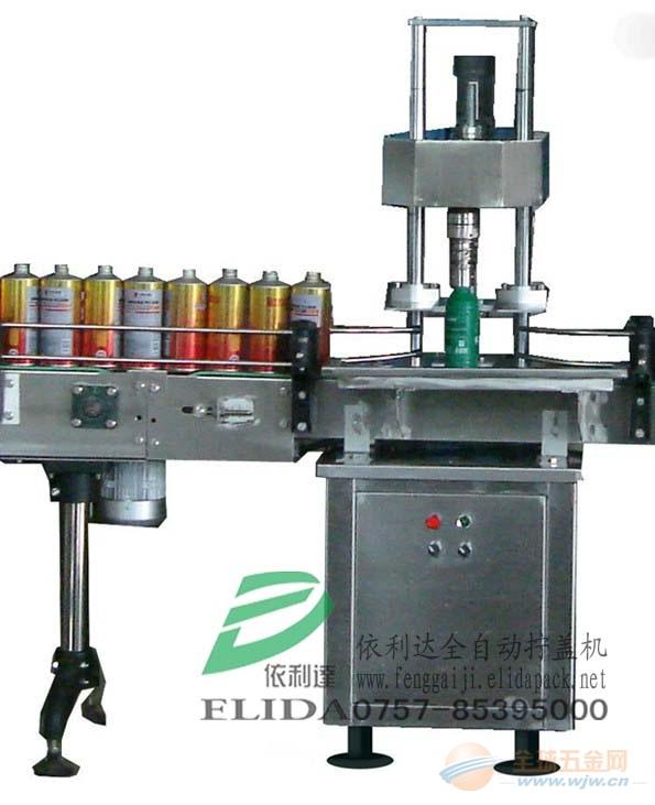 依利达多功能自动拧盖机|流水线式瓶盖锁口机|直线式自
