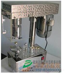 依利达牌TW-5C多功能自动轧盖机/西林瓶封盖机/输