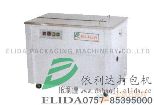 供应:豪华型高台自动打包机|陶瓷打包机:澜石依利达性能好