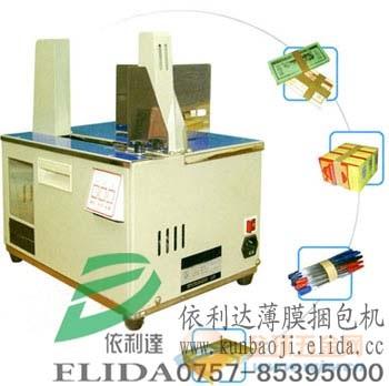 广州食品台式轻型桌面捆扎机|深圳印刷OPP带全自动打包机