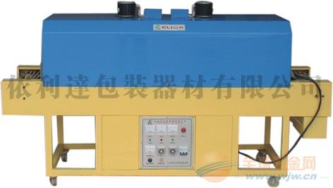 五金工具、日用百货热收缩膜包装机