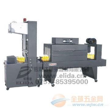 连州PE膜热收缩包装机可用于任何收缩薄膜包装