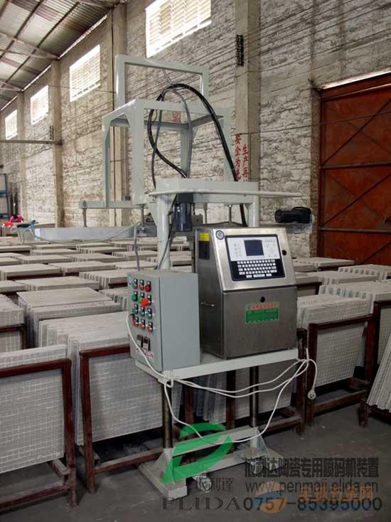 化州陶瓷喷码机自行换行喷字