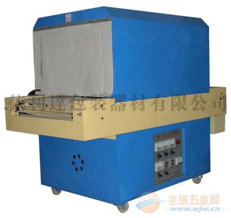依利达热收缩包装机厂家/顺德PVC膜热收缩机/收缩机定制