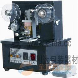 广东电动色带打码机/佛山自动印码机