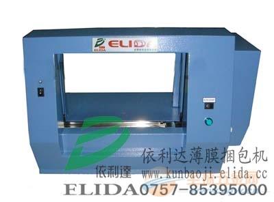 清远全自动包装机/佛山全自动纸塑两用打包机|广州纸带