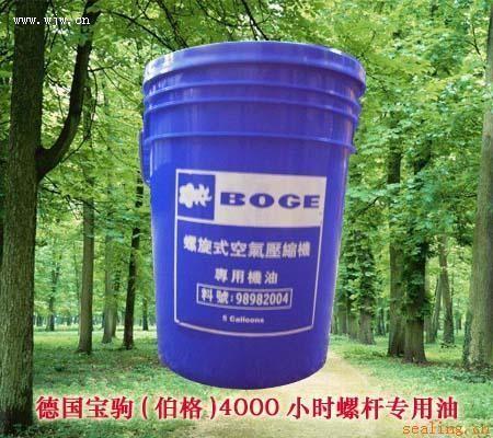 上海英格索兰压缩机原装配件