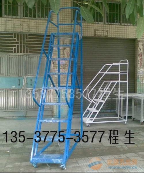 东莞登高梯大厂直销价格放心优惠