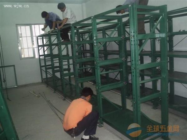 标准式模具架厂家定制技术精良