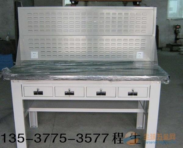 深圳工作台订购厂家提供实时报价