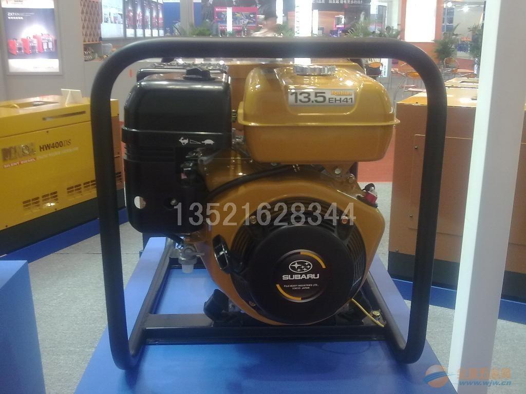 燃气管网抢修发电电焊机,热力管网抢修发电电焊机,自来水