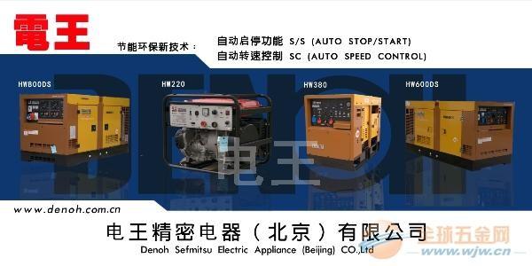 北京昌平,限时特价清仓甩卖优惠处理库存租赁二手原装机器。