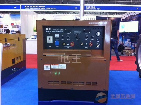 厂家直销柴油电焊机、汽油电焊机、柴油双把电焊机、静音型发电电焊一体机