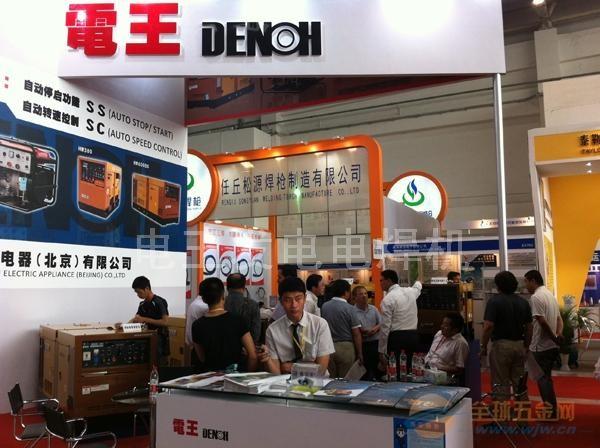 发电焊机哪里买?