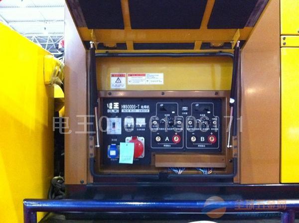 中哈石油管道专用焊机