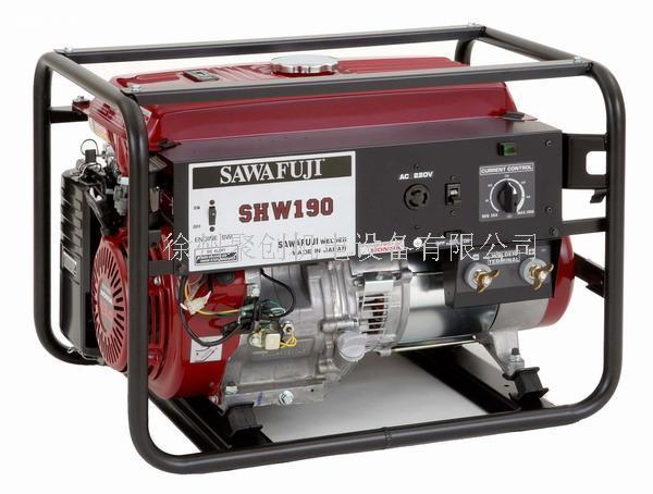 日本泽藤SAWAFUJI汽油发电电焊机SHW190HB