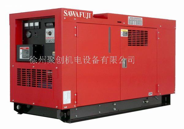日本泽藤SAWAFUJI柴油豪华静音型发电机SHT25D