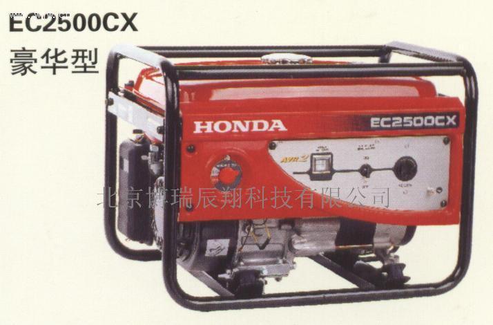 闽东本田汽油发电机EC2500CX2